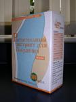 Растительная эссенция для похудения Тяньши таблетки